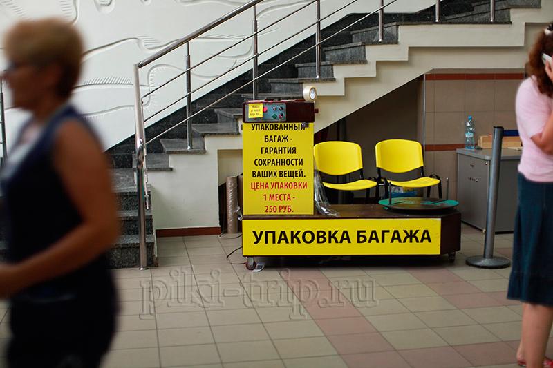 как добраться из аэропорта Симферополь в города Крыма