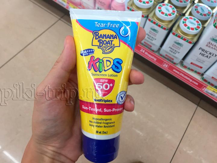 Хороший крем для детей от солнца от Банана Боат