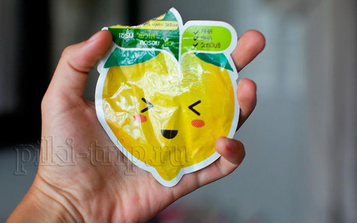 лимон сыворотка серум smooto