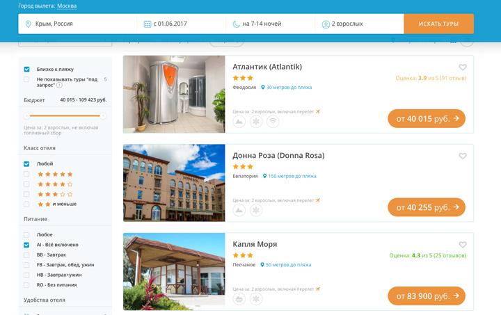 Турция из Новосибирска 2018 Цены на туры в Турцию