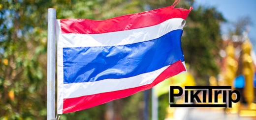 Сколько денег брать в Тайланд?