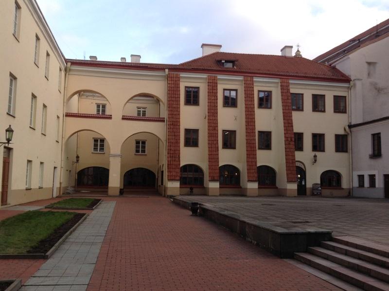Достопримечательности Вильнюс: Университет (Фото)