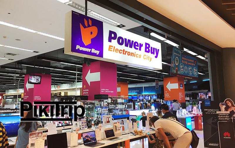 Магазин PowerBuy в Паттайе