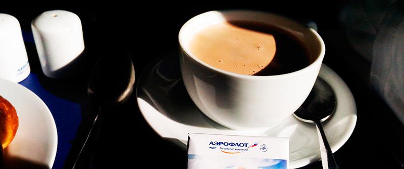 кофе в аэрофлоте