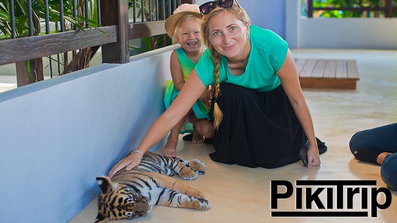 тигровый Парк Паттайя