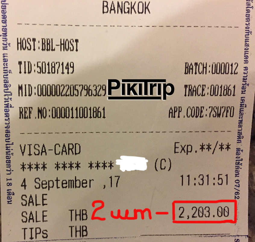стоимость оформления доверенности в Таиланде