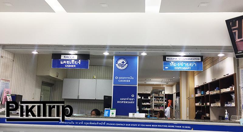 туристическая страховка в Таиланд абсолют отзывы