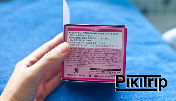 Для тех кто умеет читать по японски