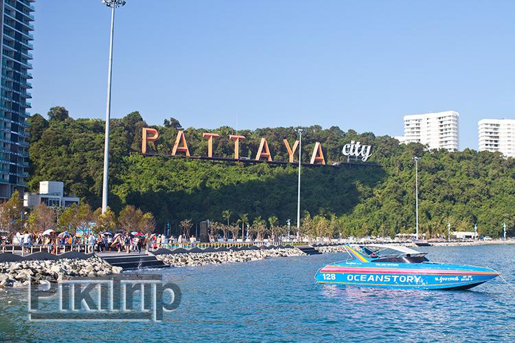 Пирс Бали Хай в Паттайе