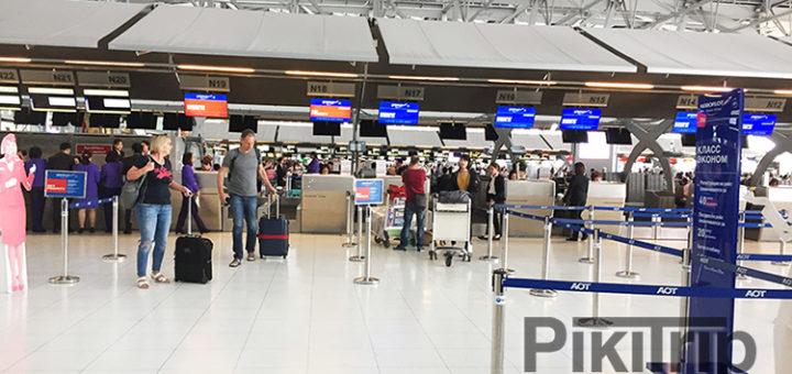 Как оплатить оверстей в Таиланде в аэропорту