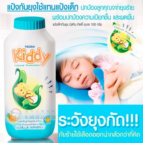 хорошая детская присыпка для детей от комаров
