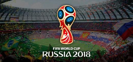 Россию ожидает всплеск потока туристов во время чемпионата мира по футболу