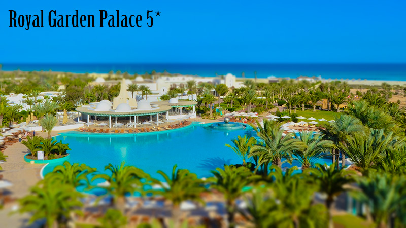 Отзывы про Royal Garden Palace 5*