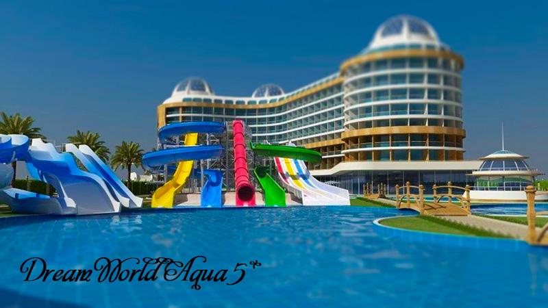 Отель Dream World Aqua 5* - Отзывы