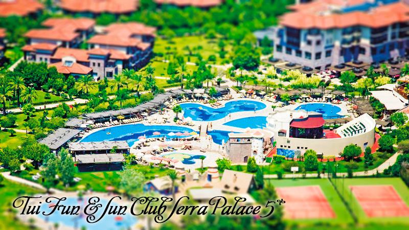 Отзывы о TUI Fun & Sun Club Serra Palace 5*
