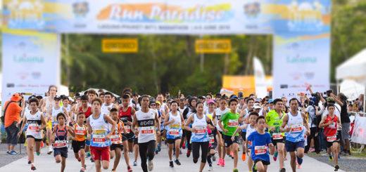 На Пхукете с 9 по 10 июня 2018 состоится ежегодный марафон Laguna Phuket Marathon