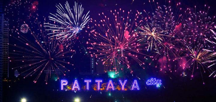 Международный фестиваль фейерверков пройдет в Паттайе 8-9 июня 2018