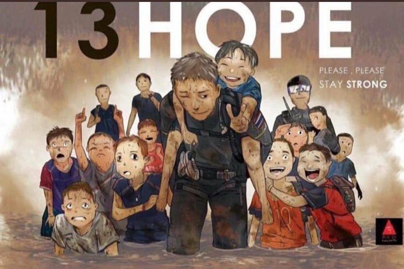 прекрасные рисунки выражающие надежду и поддержку ребятм в пещере