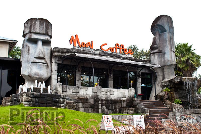 кофейня моаи