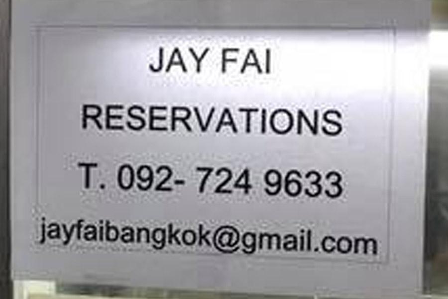 адрес и телефон для резерва столика