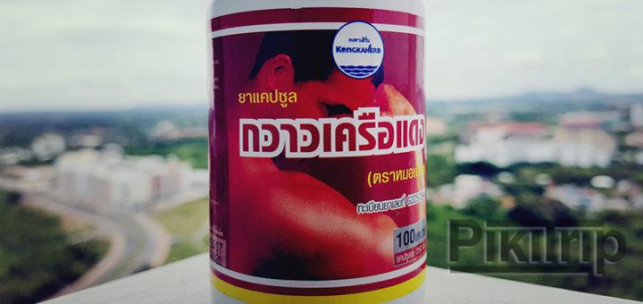 Бутеа Суперба тайская виагра для мужчин обзор