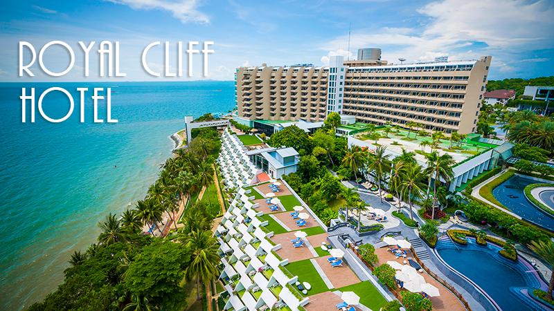 Лучший отель для детей Royal Cliff Hotels Group