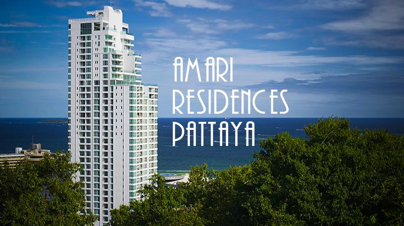 Тур в Amari Residences Pattaya