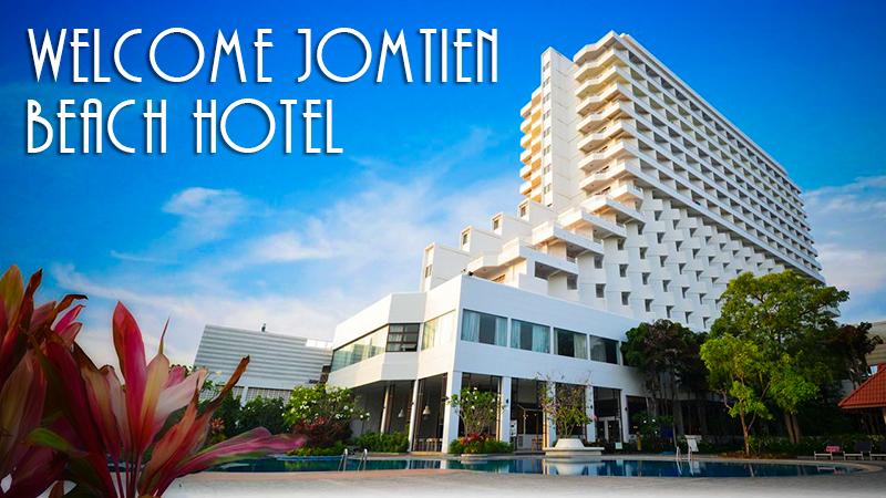 Туры в отель Welcome Jomtien Beach