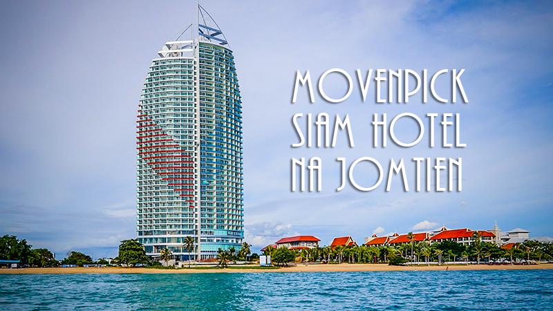 Movenpick Siam Hotel Na Jomtien Pattaya 5 звезд