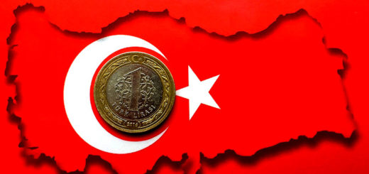 Курс рубля и доллара к турецкой лире на сегодня онлайн