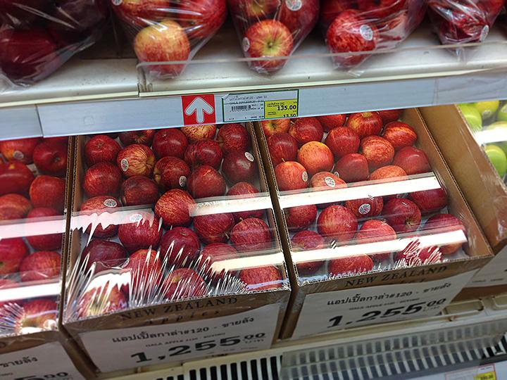 супермаркет macro в паттайе
