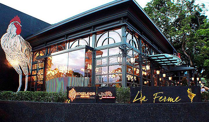 Ресторан La Ferme-фасад