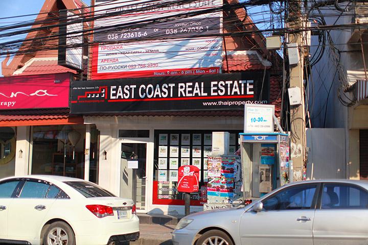 офис East Coast в центре