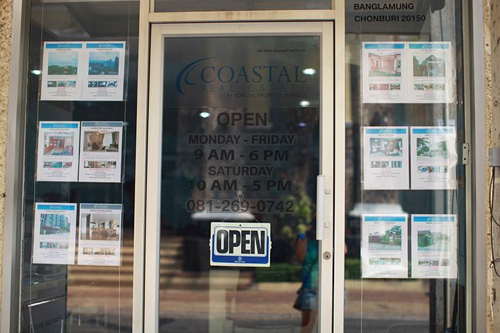 агентство в Паттайе Coastal