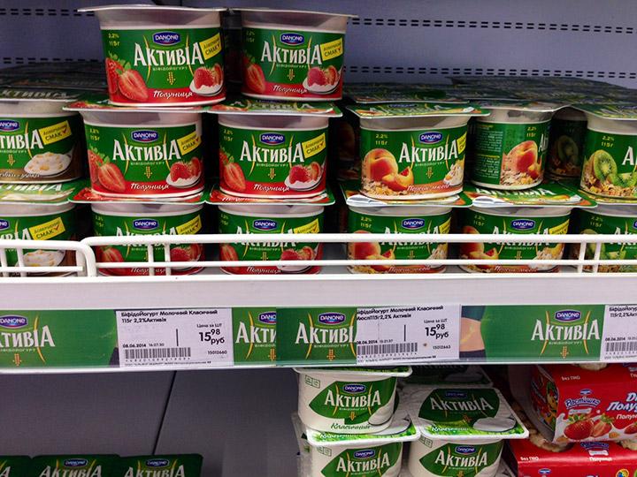 цены в Евпатории