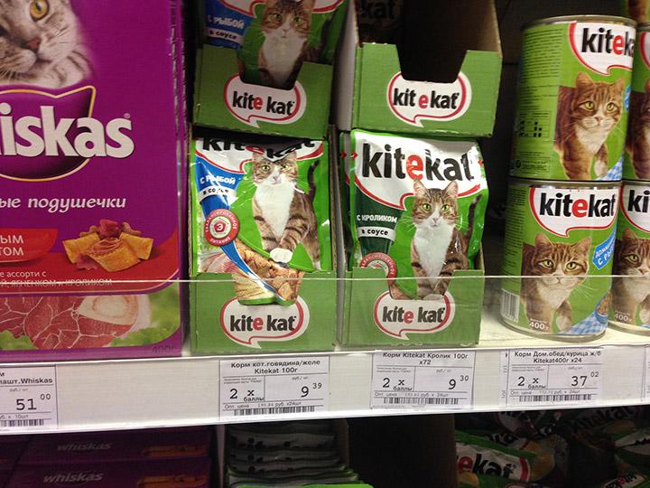 еда для животных дешевая