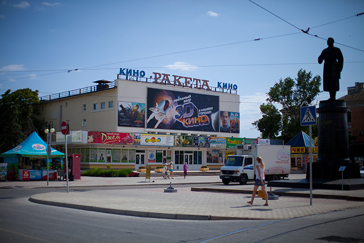 кинотеатр Ракета Евпатория фото