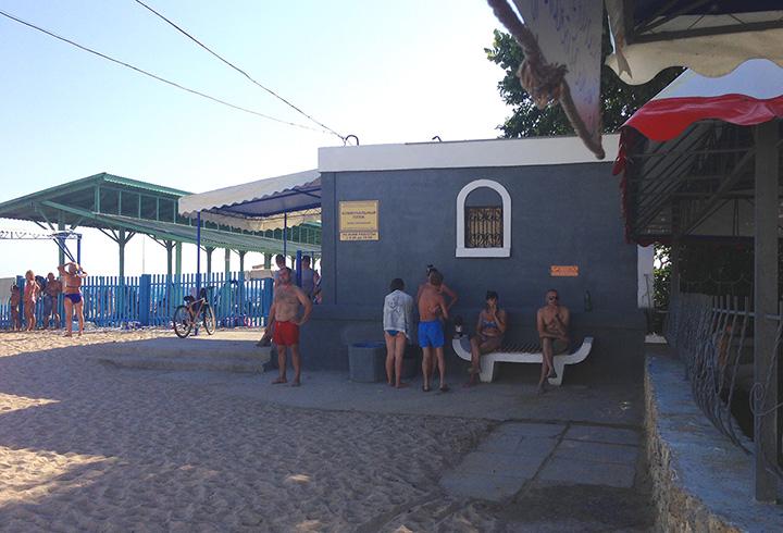 пляжи Евпатории - зато есть курилка