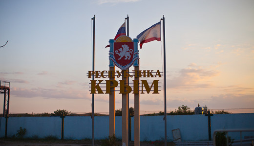 банки Крыма Российские