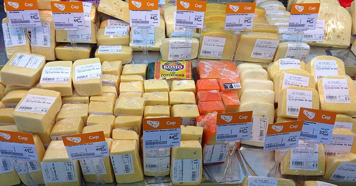 сыр крым