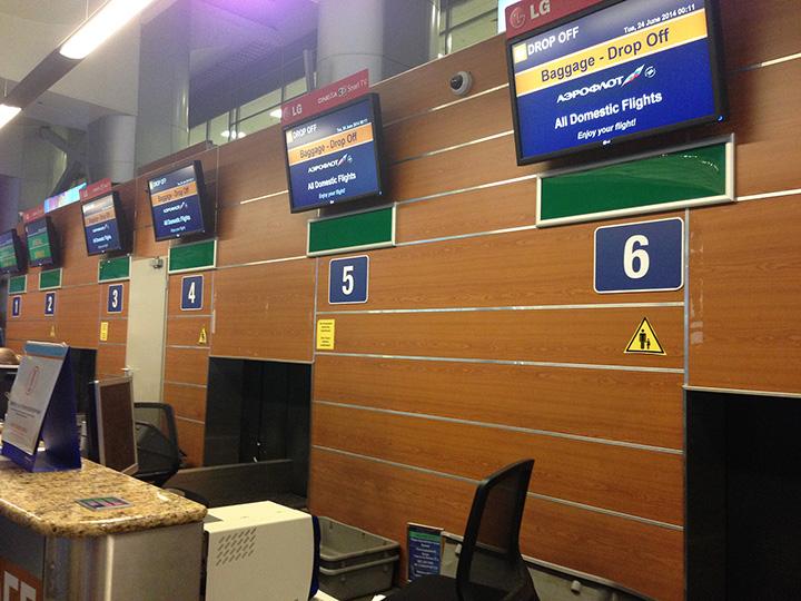 стойка для зарегистрированных по интернету в Шереметьево Д