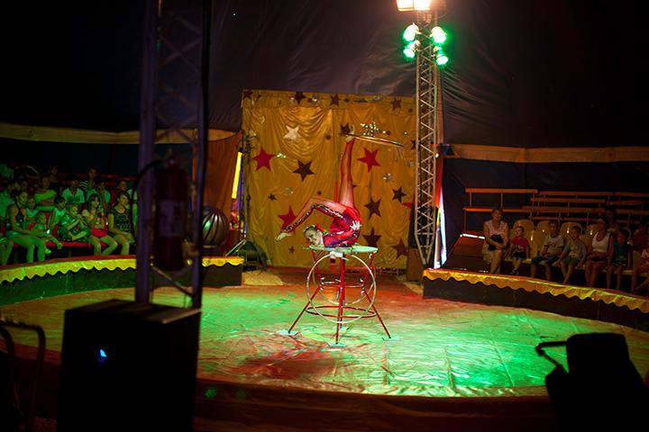 цирк в Евпатории фото
