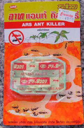 самая лучшая ловушка для муравьев. Продается в 7/11, Tesco Lotus Big-C