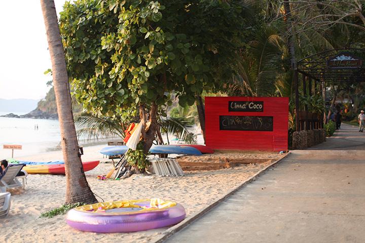 если приглядеться, за красной вывеской Лима коко видна надпись Ао Прао, за ней вход в третий отель в одноименной бухте