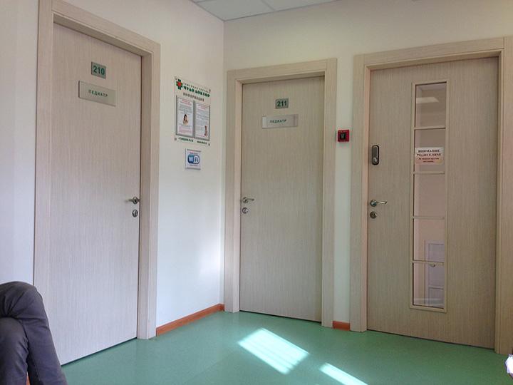 лучший педиатр в Москве в кабинете 211)