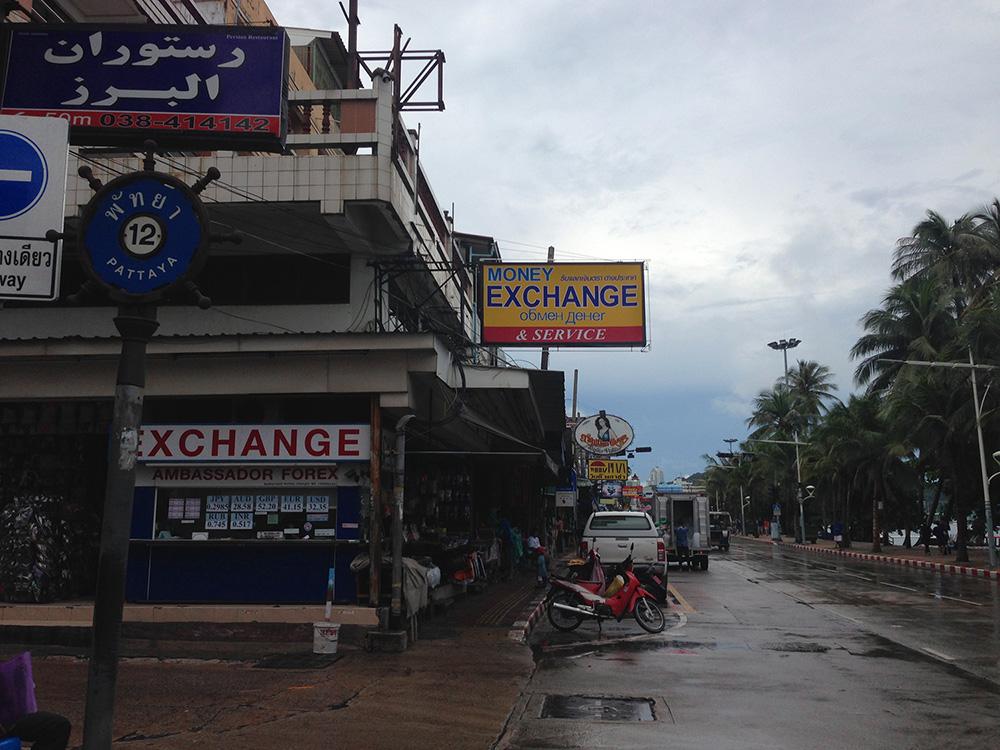 Погодка в Паттайе не очень, дождики, под стать грустному курсу на обмен рубля к бату
