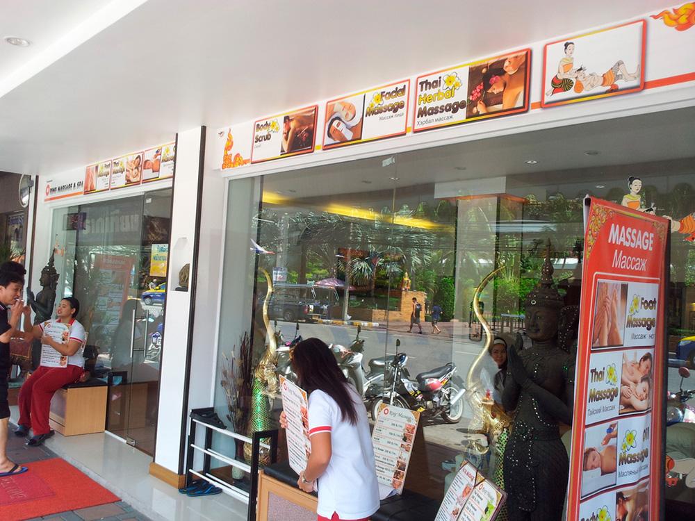 вот так выглядит обычный массажный салон в Паттайе. Перед входом сидят на лавочках девочки и мальчики, с листовками и зазывают на массаж. в такие можно заходить и не бояться