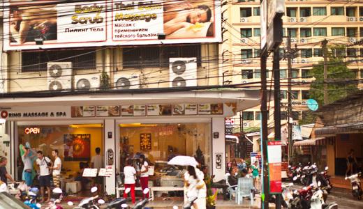 типичный массажный салон в Паттайе