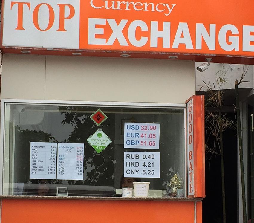 курс бата к рублю в Паттайе сегодня