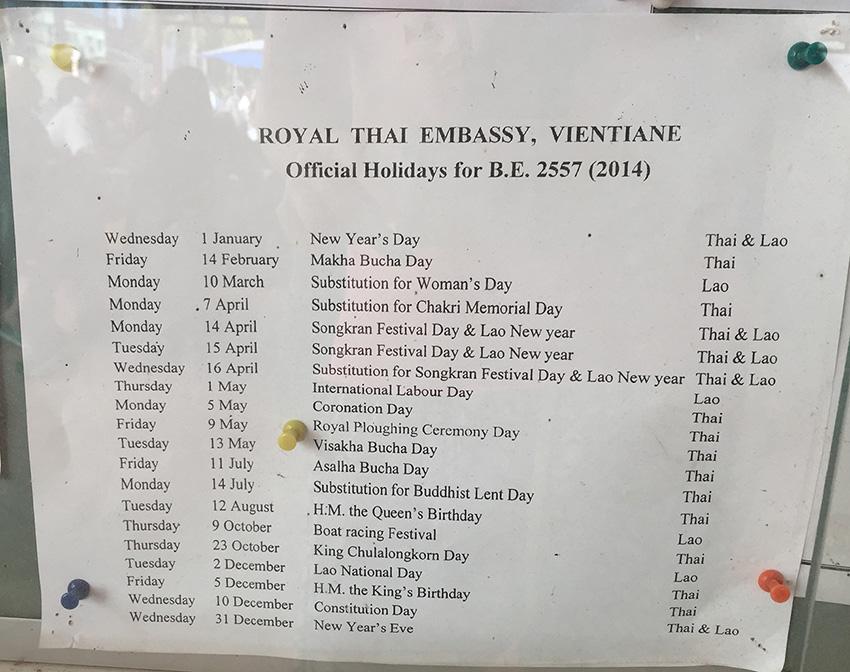 график праздничных дней в посольстве Тайланда в Лаосе